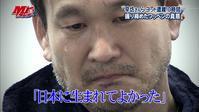 辛坊治郎などテレビに出ている連中はろくでなし - 井上靜 網誌