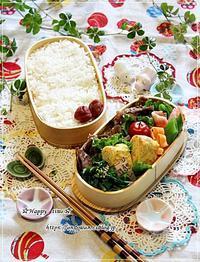 豚の生姜焼き弁当とイチゴ酵母でバゲット♪ - ☆Happy time☆