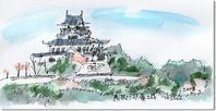 山桜二景 - デジの目