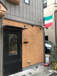 コスパ最高の隠れ家イタリアンランチNano - 麹町行政法務事務所