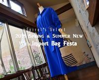 """2018 Spring & Summer New with Import Bag Festa...4/7sat"" - SHOP ◆ The Spiralという館~カフェとインポート雑貨のある次世代型セレクトショップ~"