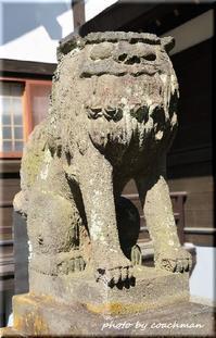 同じ石工の狛犬(1) - 北海道photo一撮り旅