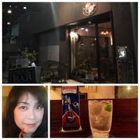 神奈川県厚木市で女性お一人様でもふらりと気軽に入れるバーはここだ!路面店でガラス張り、まるでカフェ風な外観。カウンターでイケメンマスター正面特等席は争奪戦!チャージ料金なしのBARアマーロ - 素敵女性育成メソッド・上向き思考で楽しく生きる!