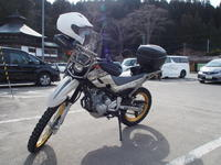 セロー後付けヘルメットホルダーインプレッション - 風と陽射しの中で ~今日はバイクで何処に行こう!?~