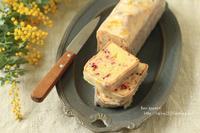 バターケーキいろいろ - Bon appetit!