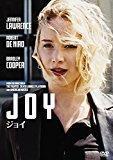 実録!映画『ジョイ』ええっ!という出来事から幸せに! #654 - - Arcadia Rose -