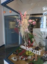 静岡は葉桜だけどこちら満開@ショールーム - 下駄げたライフ