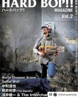臨時休業 掲載誌/4月 2018 - still remain the same / NATIVE SPIRIT (R)