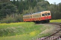 小湊鉄道 - のんびり行こうよ人生!