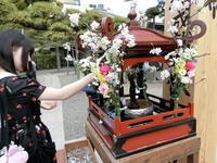 4月8日(日)花まつり・亀有交通安全パレード - 柴又亀家おかみの独り言