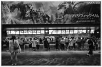 Movie theatre - コバチャンのBLOG