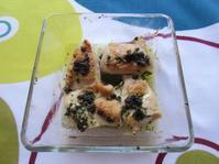<イギリス料理・レシピ> パセリ・チキン【Parsley Chicken】 - イギリスの食、イギリスの料理&菓子