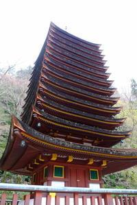 サクラまだ残る 談山神社2回目 - 平凡な日々の中で