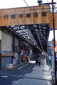 街歩き・円頓寺商店街。 - Wonderful-Days