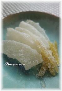 晩白柚の砂糖漬け - 日々楽しく ♪mon bonheur
