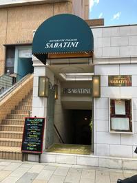 サバティーニ初訪問! - リタイア夫と空の旅、海の旅、二人旅