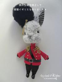 【わーくログ】軍服イギリス作りはじめました - アコネスのおもちゃ箱 ぽつぽつ更新ブログ