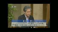 TBS 報道特集 49 - 風に吹かれてすっ飛んで ノノ(ノ`Д´)ノ ネタ帳