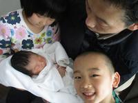 4月9日(月)・・・無事、出産。 - 喜茶ゆうご日記  ~仕事と家族の事~