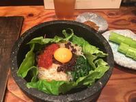 世界のお料理とお話の会 〜韓国〜 - えんがわ