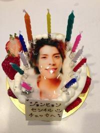 ジョンヒョンお誕生日おめでとう +1日 - KPOPぐつぐつにっき