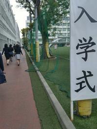 息子の入学式に、感じたこと。 - 料理研究家ブログ行長万里  日本全国 美味しい話