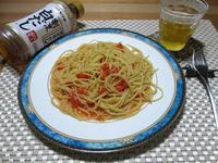 別茹で不要!フライパン1つで簡単! トマトパスタ - candy&sarry&・・・2