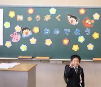 2号孫っち入学式 - がちゃぴん秀子の日記