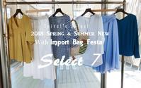"""2018 Spring & Summer New with Import Bag Festa...4/9mon"" - SHOP ◆ The Spiralという館~カフェとインポート雑貨のある次世代型セレクトショップ~"