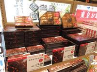 【メリーチョコレート】カカオフルサブレ - 岐阜うまうま日記(旧:池袋うまうま日記。)