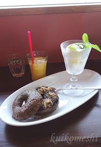 【西尾市】COFFEE&BAGEL KINO2 - クイコ飯-2