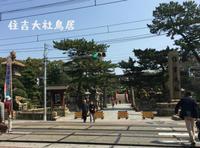 ガムラン祭会場へのアクセスご案内 - 大阪でバリ島のガムラン ギータクンチャナ PENTAS@GITA KENCANA