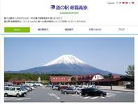 年内最終プチツーのお知らせ♪ - 東京ヴェスパBlog