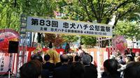 第83回忠犬ハチ公ハチ公慰霊祭 - 渋谷の傘屋 仲屋商店のブログ