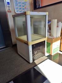 事務室へ冷蔵庫が入りました! - 浦佐地域づくり協議会のブログ
