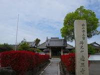 Kii route-1 From Yamaguchi to Hoshiya / 山口~布施屋へ - 熊野古道 歩きませんか? / Let's walk Kumano Kodo
