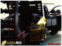 EG6シビック ディスプレイロガーC127装着 - AVO/MoTeC Japanのブログ(News)