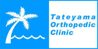 「第1回 明日から臨床に活かせる触察セミナー」のご案内 - たてやま整形外科クリニック スタッフブログ