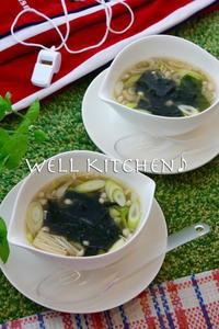 ちょっとしょっぱいわかめスープは初恋の涙味 - 家族みんなのニコニコごはん