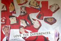 love  the  difference - 赤煉瓦洋館の雅茶子