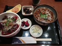 【つづらお】まぐろの漬け丼セット - お散歩アルバム・・野菜生活