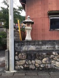 高島市の愛宕灯籠 - 手抜かりでした