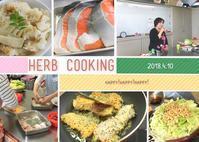 鮭とチーズの黒ごまパン粉揚げ焼、竹の子ご飯他 - 島原の料理教室~クッキングクラブ島原~