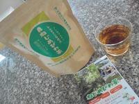 鹿児島県産ビワの葉100%のびわ茶なんです! - 初ブログですよー。