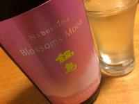 今月の一杯。 - sweat lodge @ blog