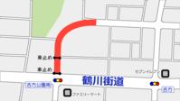 稲城市 吉方公園東側の道路が一部暫定開通 - 俺の居場所2
