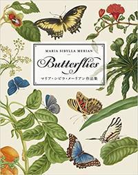2018年04月 新刊タイトル マリア・シビラ・メーリアン作品集 - グラフィック社のひきだし ~きっとあります。あなたの1冊~