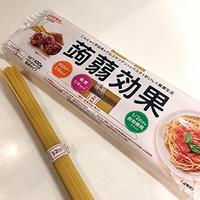「蒟蒻効果」カロリー糖質Offパスタで、バジルソース@行正り香レシピ♪ - Isao Watanabeの'Spice of Life'.