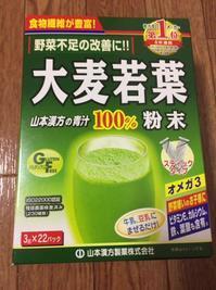 青汁 - タイ式マッサージ サイチャイ