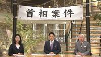 朝日新聞に宣伝協力379 - 風に吹かれてすっ飛んで ノノ(ノ`Д´)ノ ネタ帳
